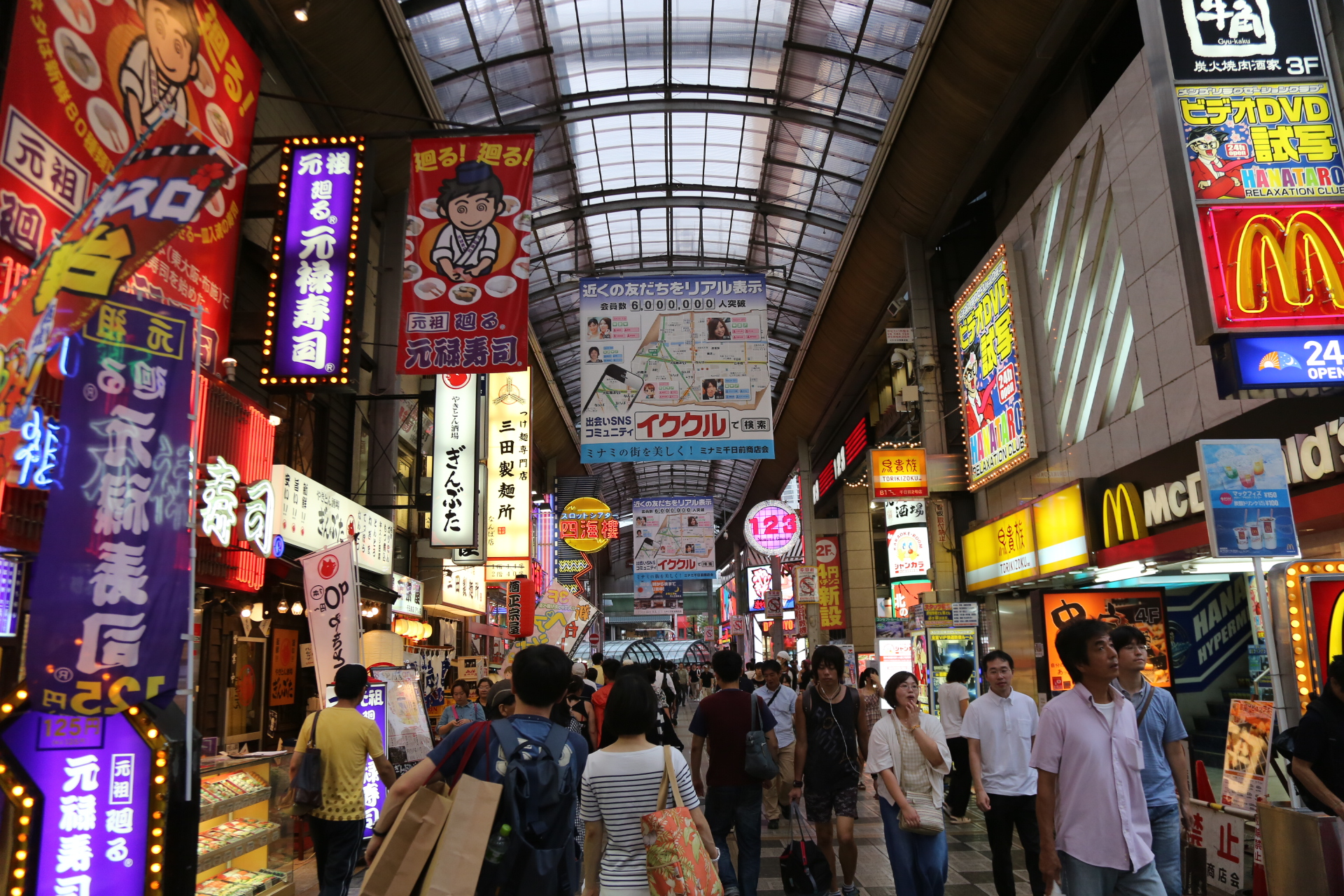 오사카 1일 승차권 (비지터스 티켓) 이미지