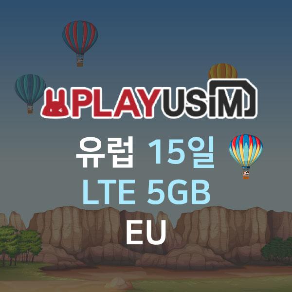 유럽유심 15일 5GB(EU) 이미지