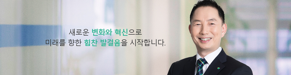 CEO 이미지