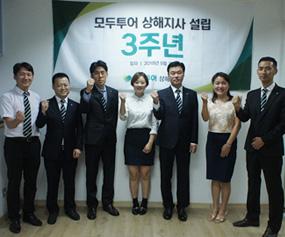 상해지사 2015-09-14 설립
