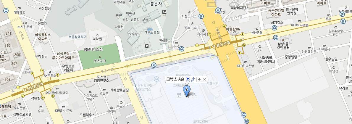 코엑스 지도