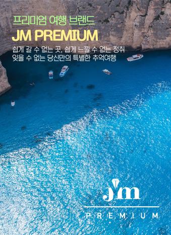 JM PREMIUM