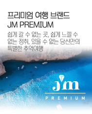 JM PREMIUM(새창)