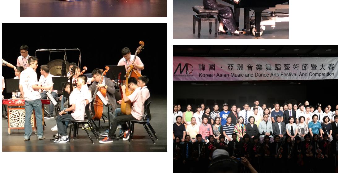 아시아 음악무용예술제 이미지