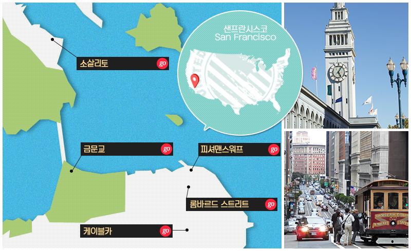 샌프란시스코 지도