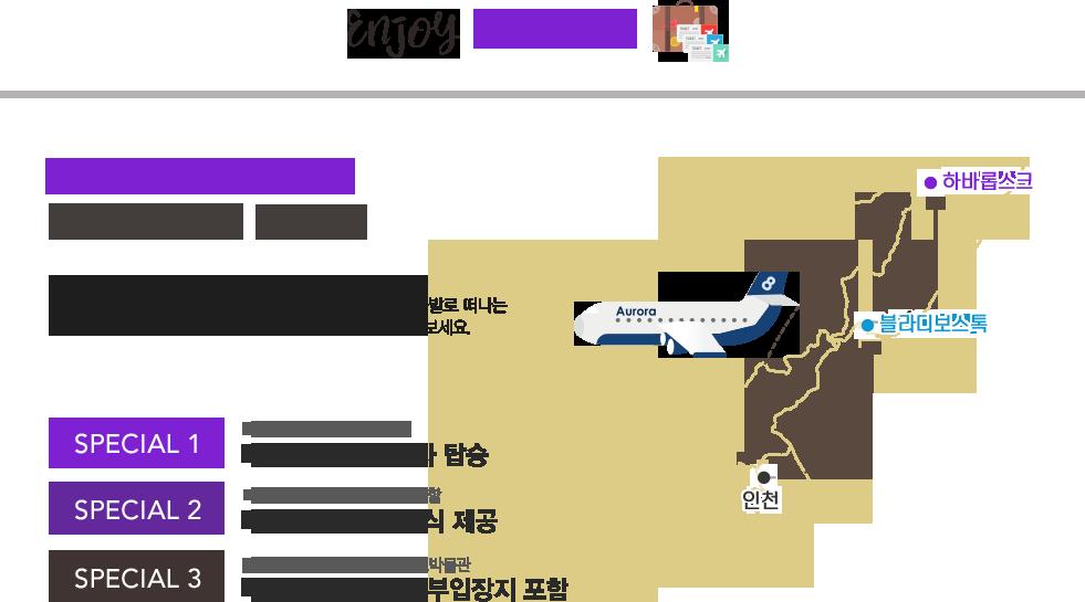 하바롭스크 여행정보