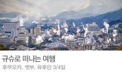 일본 온라인 홈쇼핑