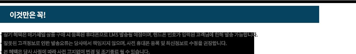 KB국민카드 최대 21만원 캐시백