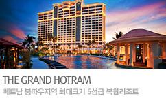 베트남 호짬 리조트 골프